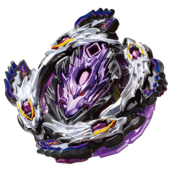 Beyblade B-128 burst takara tomy cho-z bloody longinus 2019 violet purple layer couche d'energie yard