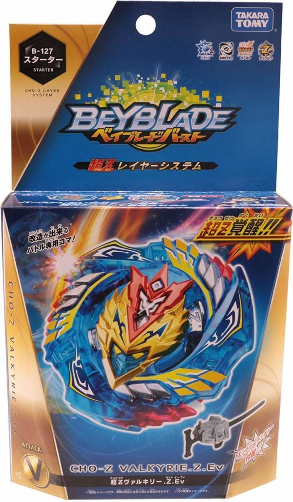 Beyblade burst B-127 boite boxe pack valkyrie valtryek bleu valt takara tomy officiel beyblauncher toupie 2