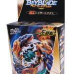 Beyblade burst geist fafnir B-122 boite box pack package takara tomy Starter 8`.Ab