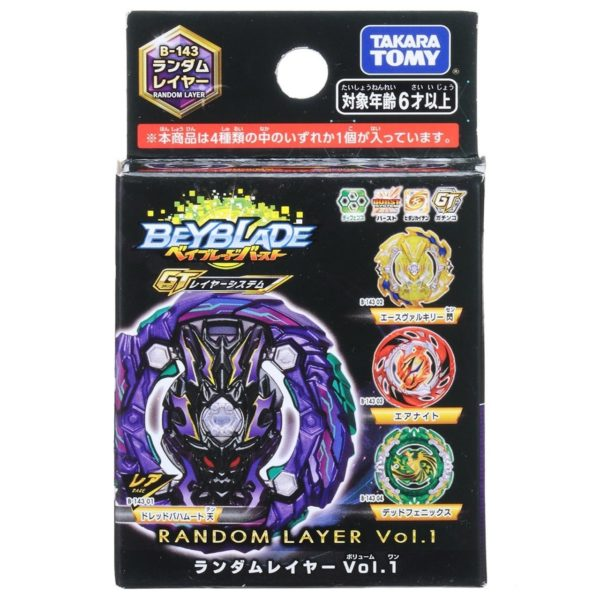 Beyblade_B-143_burst_takara_tomy_random_layer_officiel_pas_cher_layer_toupie_gt_revive_phoenix_valkyrie_air_knight_dread_bahamut