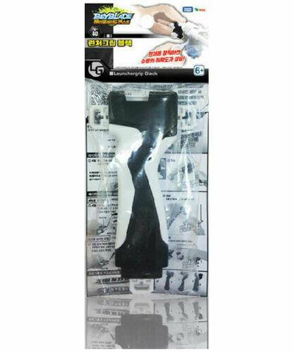 emballage_beyblade_burst_takara_tomy_launchergrip_launcher_grip_noir_blanc_face_b-40_poignet_poignee_lanceur_black_white