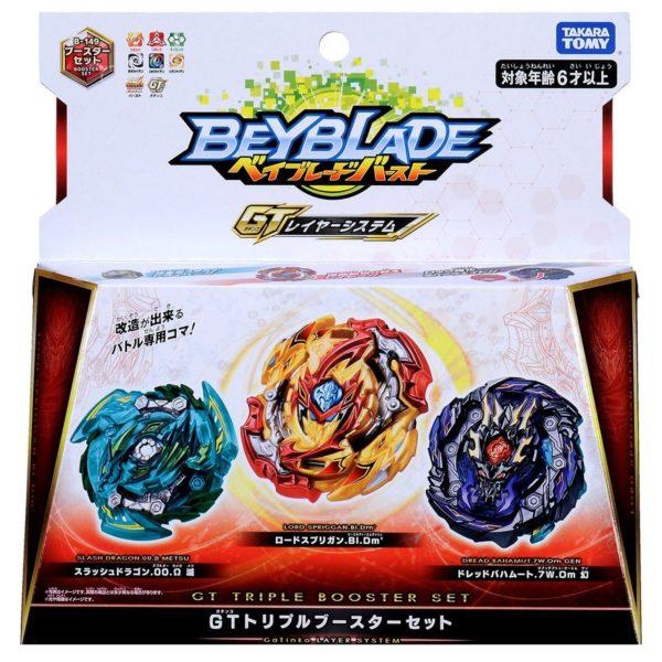 Beyblade_Burst_GT_lord_spriggan_takara_tomy_officiel_officielle_B-149_triple_pack_boite_booster_set