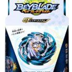Beyblade_Burst_GT_rise_boite_takara_tomy_officiel_oficial_officielle_B-148_heaven_pegasus_metal_fight_10p_lw_sen