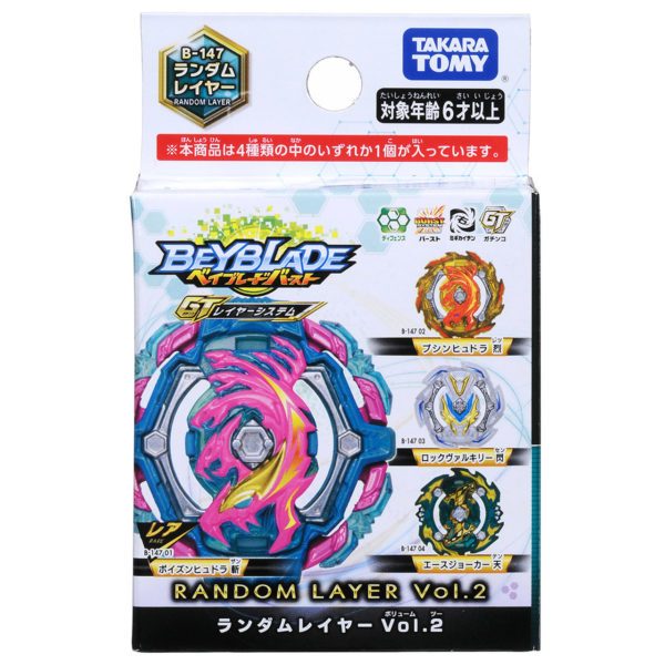 b-147_beyblade_burst_gt_random_layer_volume_vol_2_couche_energie_rise_takara_tomy_boite_face_devant