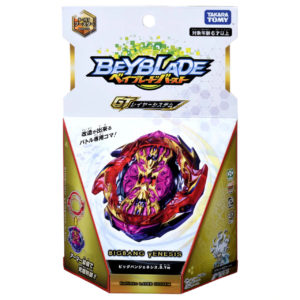 Toupie-Beyblade-Burst-Takara-Tomy-Superking-b157-Booster-Big-Bang-Genesis-0-Yard-Metal-boîte-devant-vue-face-officielle