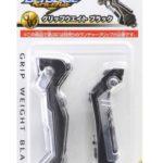 Beyblade_burst_B-114_accessoire_grip_launcher_lanceur_takara_tomy_metal