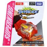 Lanceur Beyblade Burst Takara Tomy Superking b165 Bey launcher rouge boîte devant vue face officielle Spintop Battle