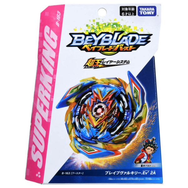 Toupie Beyblade Burst Takara Tomy Superking b163 Booster Brave Valkyrie Ev'2A boîte devant vue face officielle Spintop Battle