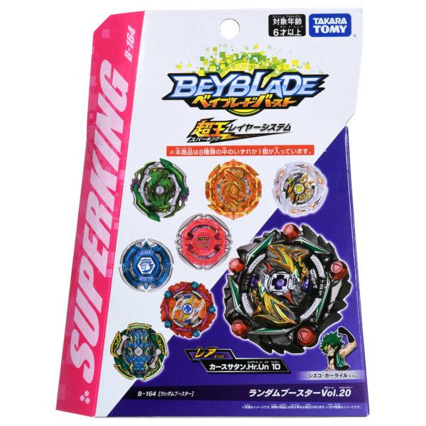Toupie Beyblade Burst Takara Tomy Superking b164 Random Booster Volume 20 Random Model Inside boîte devant vue face officielle Spintop Battle