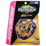 Toupie-Beyblade-Burst-Takara-Tomy-Superking-b167-Booster-Mirage-Fafnir-Nothing-2s-boîte-devant-vue-face-officielle-Spintop-Battle