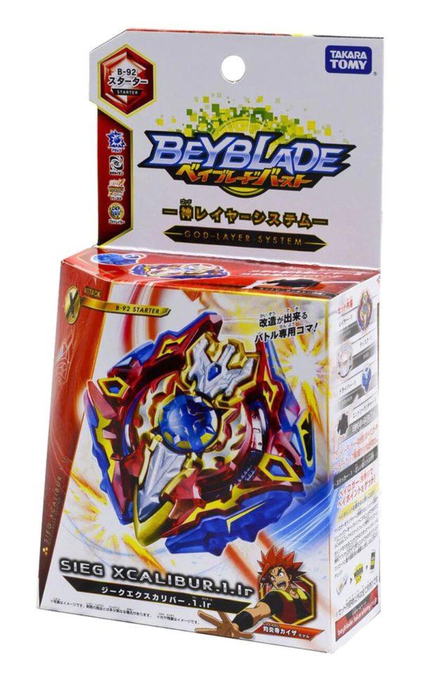 Toupie-Beyblade-Burst-Takara-Tomy-Superking-b92-Booster-Starter-Sieg-Excalibur.1.Ir-boîte-devant-vue-face-officielle