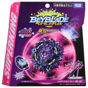 Toupie Beyblade Burst Takara Tomy Superking b169 Starter Variant Lucifer.Mb 2D boîte devant vue face officielle Spintop Battle
