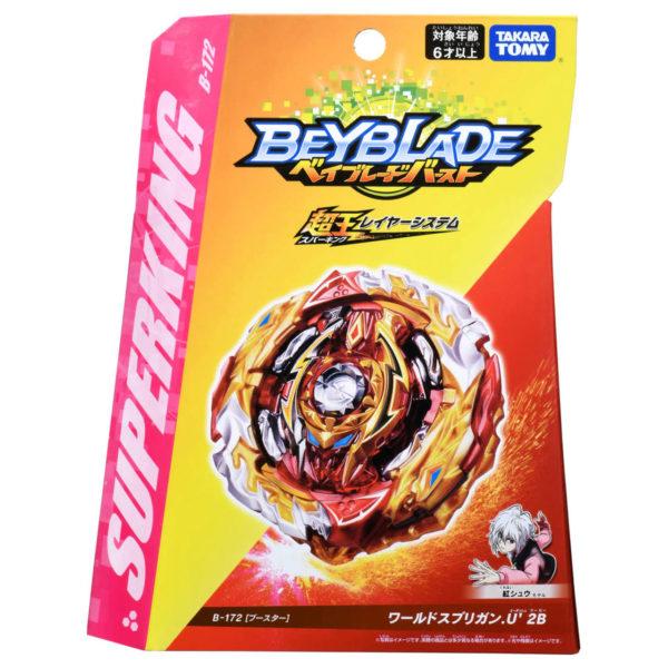 Toupie-Beyblade-Burst-Takara-Tomy-Superking-b172-Booster-World Spriggan-Unite'-2B-boîte-devant-vue-face-officielle