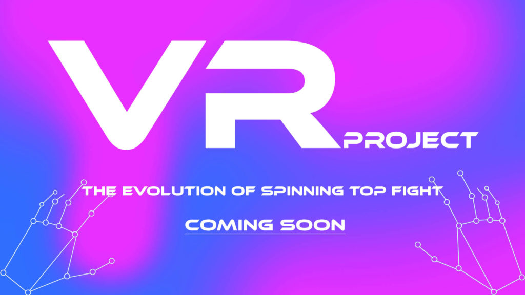 teasing projet spintop battle vr realité virtuelle virtual spinning top fight